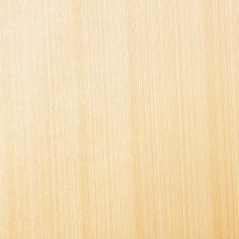Papel de Paredes Valor Baixo em Santo Amaro - Loja de Papel de Parede em São Paulo